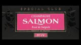 Rosé de Saignee Millésime Special Club - ロゼ・ド・セニエ ミレジム スペシアル・クリュブ