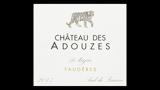 Châteaux des Adouzes - シャトー・デ・ザドゥーズ