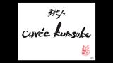 cuvée kurosuke - キュヴェ・クロスケ