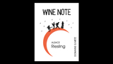 WINE NOTE Riesling - ワイン・ノート リースリング