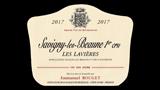 Savigny-Lès-Beaune 1er Cru Les Lavieres Rouge - サヴィニー・レ・ボーヌ プルミエ・クリュ レ・ラヴィエール ルージュ