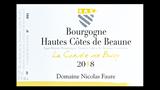 Bourgogne Hautes-Côtes de Beaune Blanc La Corvée de Bully - ブルゴーニュ オート・コート・ド・ボーヌ ブラン ラ・コルヴェ・ド・ビュリー
