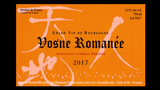 Vosne-Romanée 2017 - ヴォーヌ・ロマネ