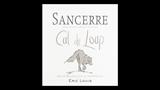 Sancerre Blanc Cul de Loup - サンセール ブラン キュル・ド・ルー