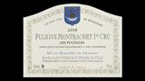 Puligny-Montrachet 1er Cru Les Pucelles - ピュリニー・モンラッシェ プルミエ・クリュ レ・ピュセール