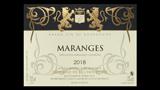 Marange Rouge - マランジュ ルージュ