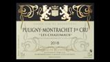 Puligny-Montrachet 1er Cru Les Chalumeaux - ピュリニー・モンラッシェ プルミエ・クリュ レ・シャリュモー