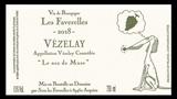 Les Faverelles - レ・ファヴレール