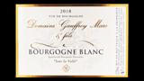 Bourgogne Blanc Sous la Velle - ブルゴーニュ ブラン スー・ラ・ヴェル