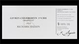 Gevrey-Chambertin 1er Cru Craipillot - ジュヴレ・シャンベルタン プルミエ・クリュ クレピヨ