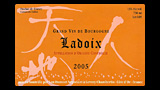 Ladoix Blanc 2018 - ラドワ ブラン