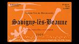 Savigny-lès-Beaune Blanc 2018 - サヴィニー・レ・ボーヌ ブラン