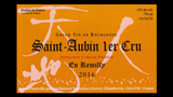 Saint-Aubin 1er Cru En Remilly 2016 - サン・トーバン プルミエ・クリュ アン・レミリー