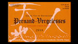 Pernand-Vergelesses Blanc 2018 - ペルナン・ヴェルジュレス ブラン