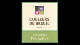 Couleurs du Breuil Les Petites Rochettes  - クルール・デュ・ブルイユ レ・プティット・ロシェット
