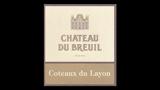 Coteaux du Layon - コトー・デュ・レイヨン