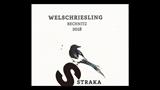Welschriesling Rechnitz - ヴェルシュリースリング レヒニッツ