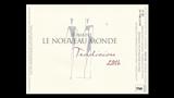 Domaine Le Nouveau Monde - ドメーヌ・ル・ヌーヴォー・モンド