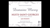 Nuits-St.-Georges Les Poisets Rouge - ニュイ・サン・ジョルジュ レ・ポワゼ ルージュ