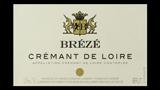 Crémant de Loire Brézé Brut Rosé - クレマン・ド・ロワール ブレゼ ブリュット ロゼ